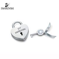 SWAROVSKI/施华洛世奇 浪漫心形锁&钥匙 银色5247179