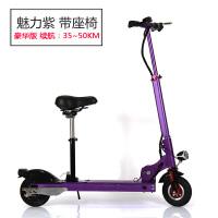 阿尔郎锂电池代驾成人电动滑板车迷你可折叠电动车两轮代步自行车