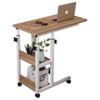 简易笔记本电脑桌床上用可移动床边桌懒人桌升降书桌简约电脑桌子 C款核桃木 48*30*63cm