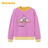 【唐老鸭IP款】巴拉巴拉儿童卫衣女童上衣2020新款春装中大童加绒