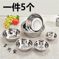不锈钢汤盆家用汤碗小号加厚厨房洗菜盆圆形小盆商用不锈钢碗铁盆 特厚14-22cm各1个 共5个