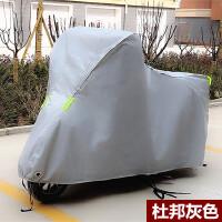 踏板摩托车车罩 电瓶车防晒防雨罩防尘防霜雪加厚车套罩防尘罩 杜邦灰色 XL