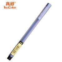 真彩 中性笔 黑色0.5mm磨砂杆(单支) 水笔/签字笔/碳素笔 A1 当当自营
