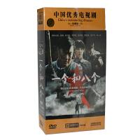 电视剧 碟片 DVD光盘 一个和八个 珍藏版 12DVD 张桐 杨子姗