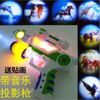 儿童玩具枪男小孩玩具2-6岁声光冲锋枪电动投影音乐手枪