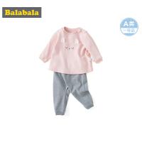 巴拉巴拉女童秋装套装婴儿衣服0-1岁宝宝两件套2019新款卡通外出