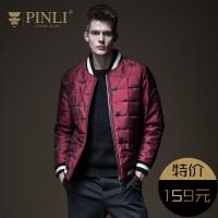 PINLI品立冬青年季男装 新款棒球领保暖棉衣外套男棉服潮