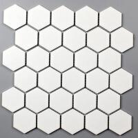 马赛克瓷砖北欧风陶瓷黑白色小六角马赛克厨房卫生间阳台墙面地面六边形瓷砖 其他尺寸