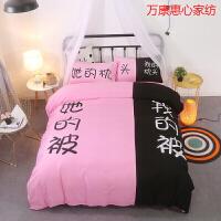 床上四件套磨毛网红情侣床上用品卡通印花单双人被套床单 标准被套2.0*2.3m 床单2.4*2.5m