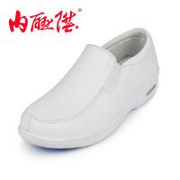 内联升女单鞋牛皮鞋护士鞋休闲鞋老北京布鞋 1346C