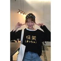 实拍春夏新款女装韩版宽松百搭抹茶印花长袖T恤学院风拼色字母上衣女打底衫学生 均码