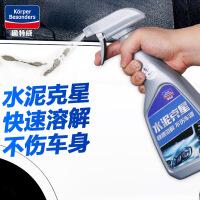 固特威 水泥克星汽车清洗剂漆面去污剂白色汽车清洁剂强力去污专用汽车用