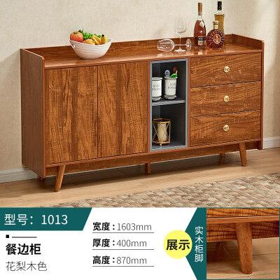 餐边柜客厅储物柜大容量备餐柜实木色厨房边柜酒餐厅新中式茶水柜 品质家具,放心选购;质量保证,售后无忧。