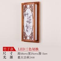 新中式古典led壁灯卧室床头灯楼梯过道阳台中国风实木装饰墙壁灯