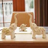 创意新结婚礼物实用闺蜜大象摆件个性家居装饰品乔迁新居礼品