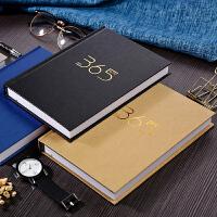 365天日程本笔记本文具白纸本记事本空白日记本日历计划本