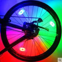 夜骑警示灯尾灯骑行装备自行车风火轮山地车辐条灯钢丝灯单车配件