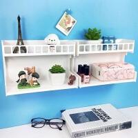 壁挂式|厨房浴室粘贴墙壁置物架|宿舍床头手机遥控器收纳盒储物盒 (优惠装)