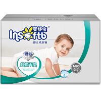婴舒宝银钻纸尿裤超薄透气男女通用婴儿尿不湿中号M96片