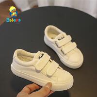 【99元2双】芭芭鸭儿童帆布鞋男童布鞋女童休闲鞋板鞋小白鞋2019春季新款球鞋