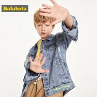 巴拉巴拉儿童外套男童秋装新款童装牛仔外衣中大童复古洋气潮