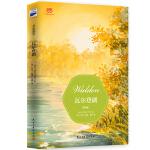 瓦尔登湖(英文版)现象级畅销书英文原著,清华校长送给新生的礼物,豆瓣9.1评分