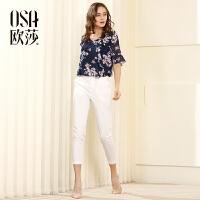 【满199减20】OSA欧莎夏装女2017夏装新款女装纯色百搭休闲裤小脚裤女B52028