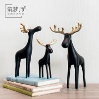 三件套北欧风格创意鹿家居装饰品美式摆件客厅玄关