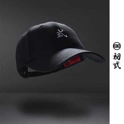 初弎潮牌鸭舌帽男女街头刺绣运动弯檐棒球帽子