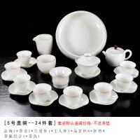 【家�b� 夏季狂�g】白瓷泡功夫茶具套�b家用��s小套�k公室陶瓷茶�夭璞��Y品logo
