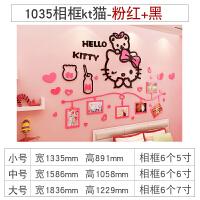 房装饰哈喽kt猫墙贴女孩卧室照片墙贴画HelloKitty卡通公主房