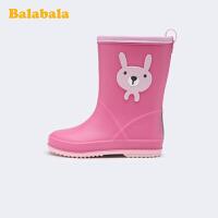 【1.20年�� 3件6折: 71.4】巴拉巴拉官方童鞋女童男童雨靴�����鲂�防滑防水夏季可��