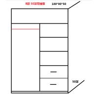 单人组装经济型木柜子立柜双门木衣柜木制简易家具家用衣柜简单 2门