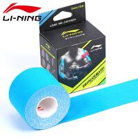 李宁LI-NING 2卷装肌贴胶带肌肉贴布拉伤扭伤贴篮球健身运动护具弹性绷带胶布肌内效贴布