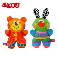 Lalababy/拉拉布书宝宝手偶玩偶拉拉布玩婴儿摇铃双面熊摇摇套餐