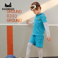 【开学季3件2折:70】巴拉巴拉旗下 巴帝巴帝童装男童网眼运动三件套舒适透气排汗中大童19春新款