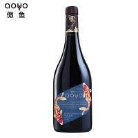 aoyo傲鱼红酒智利原瓶原装进口 赤霞珠佳美娜混酿干红葡萄酒750ml*1