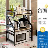 厨房置物架落地式多层收纳架子微波炉烤箱碗碟柜子储物架神器