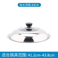 不锈钢锅盖玻璃可视盖家用高盖加厚大号圆炒勺炒锅盖蒸锅砂锅盖子