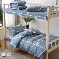 学生宿舍床上三件套单人床床单被套0.9m1.2米寝室床上用品四件套4