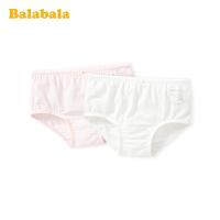 巴拉巴拉女童内裤棉三角小女孩短裤儿童三角底裤中大童透气两条装夏