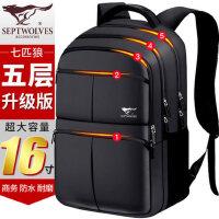 七匹狼双肩包女韩版中学生书包男士背包商务电脑包休闲旅行大容量