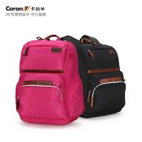 【限时抢购】卡拉羊 电脑包商务休闲旅行背包 大容量初高中学生书包 CX5783