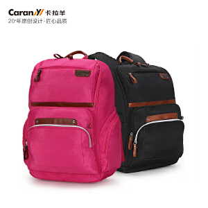 卡拉羊 电脑包商务休闲旅行背包 大容量初高中学生书包 CX5783