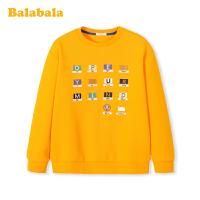 巴拉巴拉男童套头卫衣儿童上衣2020新款中大童衣服洋气韩版休闲潮