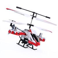 遥控飞机迷你无人直升机儿童玩具耐摔男孩小型充电动小学生飞行器