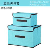 纳乐趣 收纳箱有盖 衣物整理箱两件套装 玩具百纳箱 储物箱 收纳盒 大38*25*25cm 小26*20*16cm