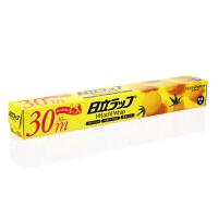 日本进口 保鲜膜 大卷 食品保鲜膜 冰箱保鲜膜 冷藏冷冻 带切割盒