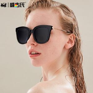 威古氏太阳镜女 新款防紫外线时尚大框墨镜偏光太阳镜9073