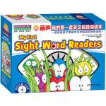 丽声我的第一套英文视觉词读本(My First Sight Word Readers)
